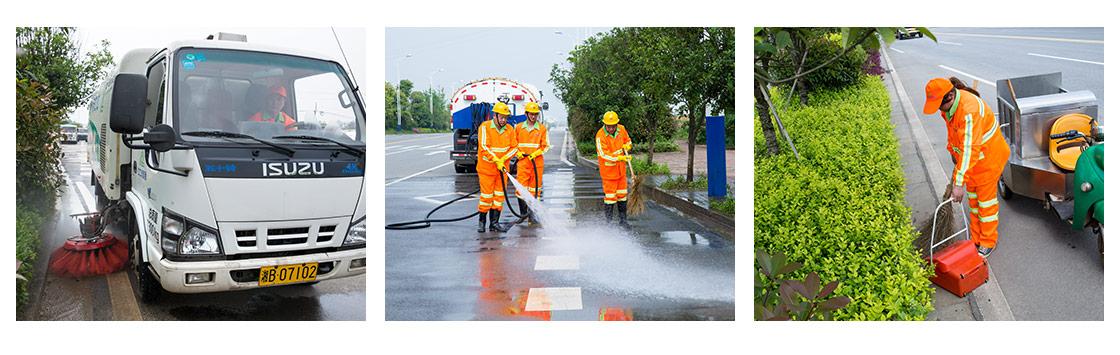 市政道路清洁